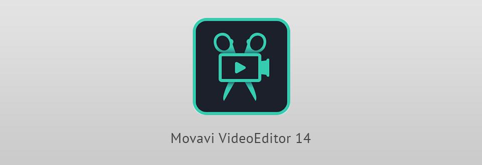 Movavi Video Editor 14 Free Download