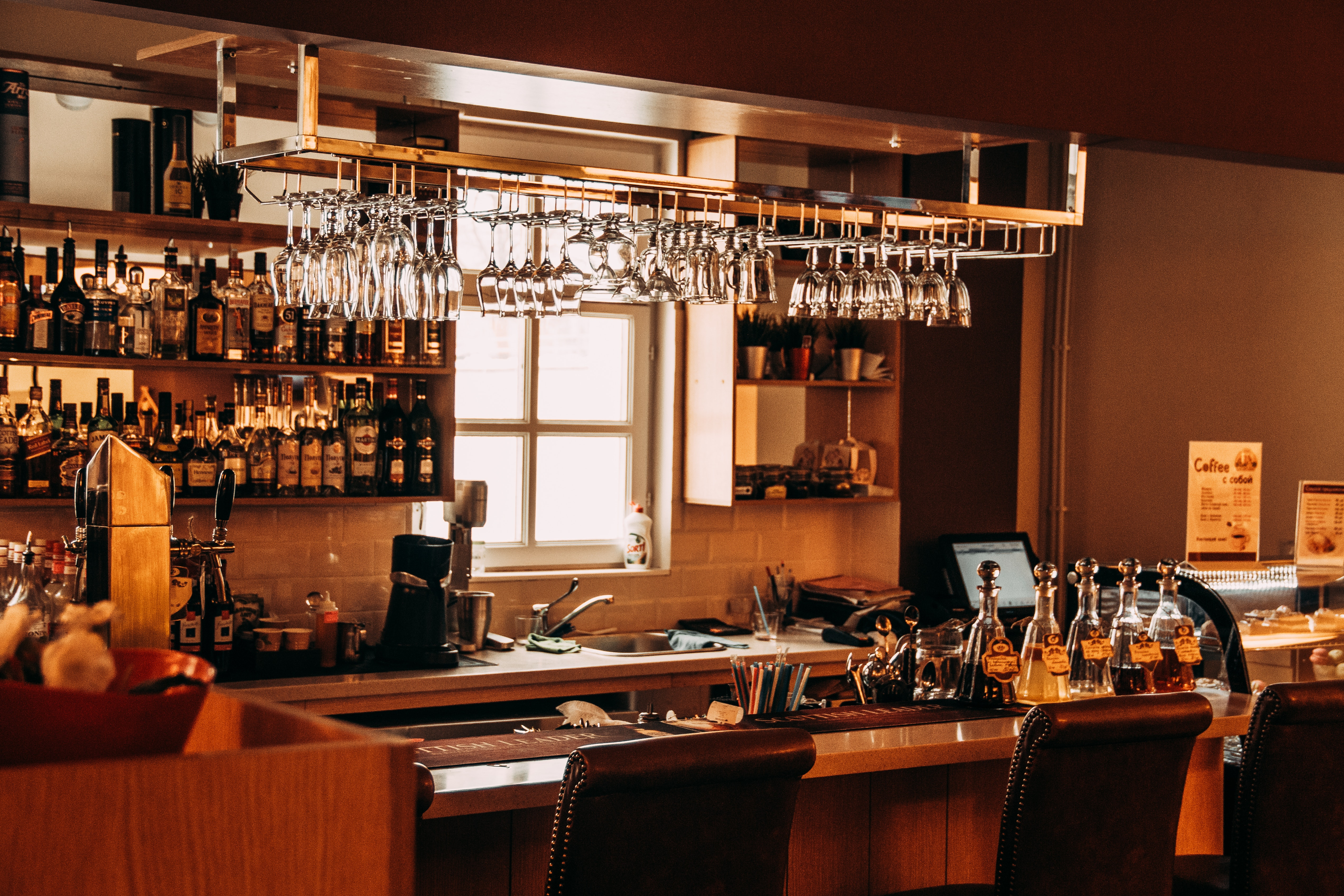 архитектура алкогольный бар фото