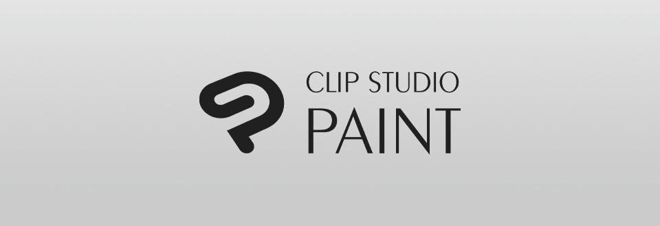Clip Studio Paint Review 2021